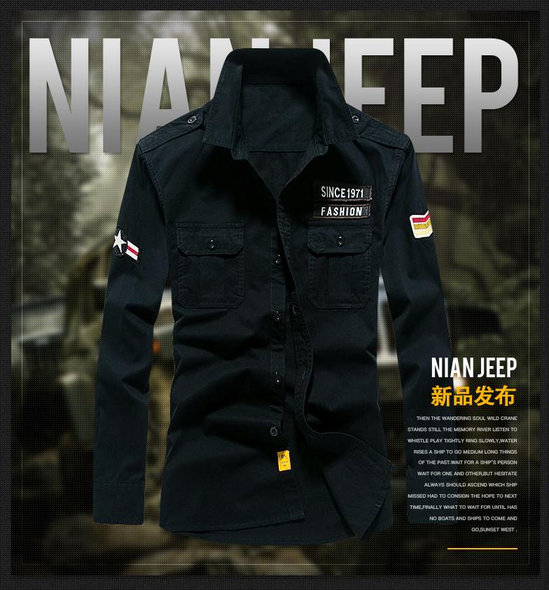 nian jeep吉普盾大码休闲长袖衬衫男宽松军装寸衫青年工装衬衣